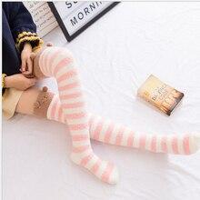 Мягкие пушистые толстые коралловые флисовые теплые женские зимние носки-Тапочки