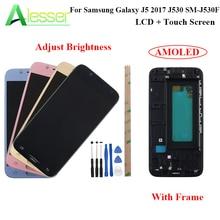 Alesser サムスンギャラクシー J5 2017 J530 SM J530F Lcd ディスプレイとタッチスクリーン + フレーム Amoled 交換調整輝度 + ツール