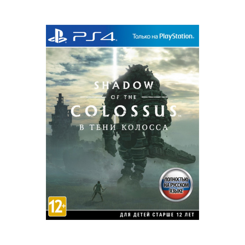 Game Deals PlayStation Shadow of the Colossus  Consumer Electronics Games & Accessories game deals playstation uncharted nathan drake consumer electronics games