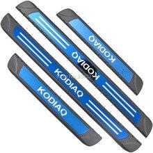 Для Skoda Kodiaq двери из нержавеющей стали Накладка Kick защита для езды на велосипеде защитные отделка Стикеры автомобиля Средства для укладки волос