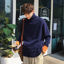 Fashion Men's New Casual Autumn And Winter Knitted Sweater M-XL Wild Long-sleeved Slim Temperament Color Youth High Collar