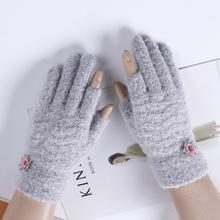 2 niskie palce ciepły ochraniacz na zewnątrz palec na zimę Luvas Guantes dzianinowe rękawiczki nieszczelne rękawiczki tanie tanio yanyanmumu Dla dorosłych WOMEN Akrylowe COTTON Poliester W paski Nadgarstek Moda