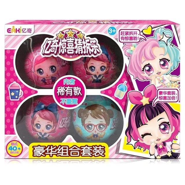 4 pcs Genuine Brinquedo de DIY Crianças Surpresas lol Bonecas com Caixa Original brinquedos Puzzle Brinquedos para Crianças presentes de Natal aniversário