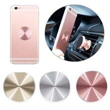 Металлическая пластина Алюминиевый магнит сплава пластины для автомобиля телефон держатель аксессуары коврики(розовое золото