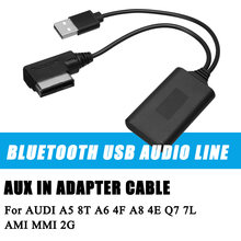 For AUDI A5 8T A6 4F A8 4E Q7 7L Mini Wireless bluetooth USB AUX In Adapter Cable Music Audio Receiver Adapter for AMI MMI 2G(China)