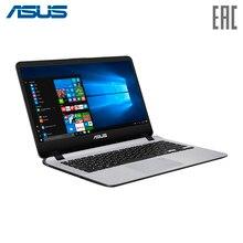Ноутбук ASUS X407UB (Q3 Special) Intel i3 7100U/8Gb/1Tb/No ODD/14.0