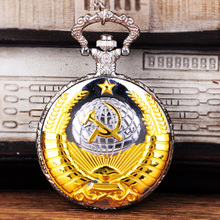 Vintage Five star insignia Roman Numerals Quartz Pocket Watches Pendant Chain Clock Birthday Gift pocket watch