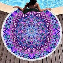 где купить Round Beach Towel Tassel Mandala Tapestry Bohemian Yoga Mat Towel Microfiber Towel Bath 150cm Toalla Terry Cloth Toalla De Playa по лучшей цене