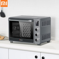 Xiaomi 40L Electric Oven Pizza Oven Meat Grill Baking Machine Kitchen For Home