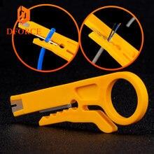 Портативный мини нож для зачистки проводов dforce резак труб