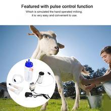 100-240V AU Plug 2L портативная электрическая Доильная машина с пульсовым контроллером для домашнего молока из коровьей овцы
