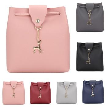 Fashion Ladies Women Crossbody Bag Pure Color PU Leather Mini Messenger Bag Hand Bags Bolsas grafting Vintage Shoulder bag Сумка