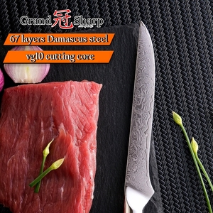 Image 4 - Damascus Dao Nhà Bếp Đầu Bếp của CookingTools vg10 Nhật Bản Damascus Thép Boning Dao PRO Butcher Dao Phi Lê Thịt Cá MỚI