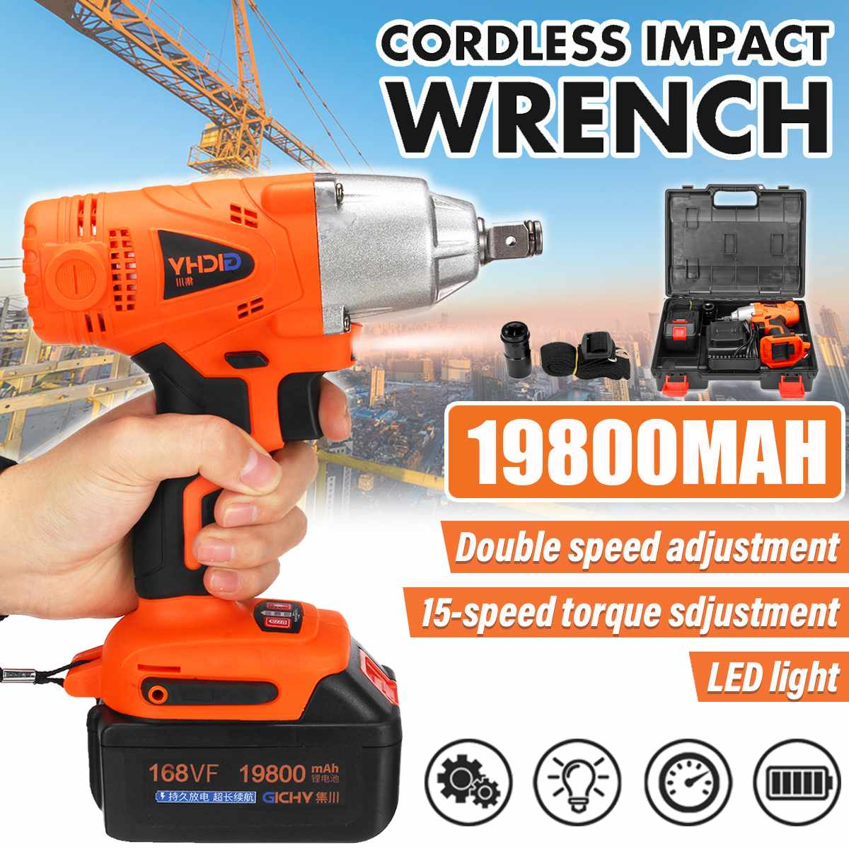 3 Powerful Models Brushless Cordless Electric Impact Wrench Socket Lituium Battery Car Tire Installation Changing Tools3 Powerful Models Brushless Cordless Electric Impact Wrench Socket Lituium Battery Car Tire Installation Changing Tools