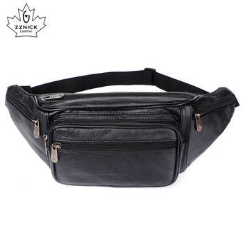 Genuine Leather Waist Bag men Waist Pack Waist Bag Funny Pack Belt Bag  Men Chain Waist Bag For Phone Pouch  Bolso ZZNICK - DISCOUNT ITEM  49% OFF All Category