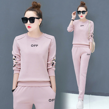 2019 fashion suits female spring autumn new round collar leisure suit, long-sleeved two-piece set outfit korean style