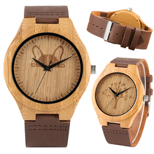Minimalist Quartz Wood Watch for Men Maple Dog/Tree Pattern Wooden Watch with Leather Band for Women No Digital Dial Wood Watch 01457 stylish quartz heart dial watch with flower and heart alloy chain watch band for women