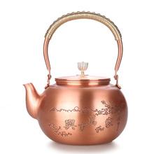 Pure handmade thickened teapot tea brewing soup boiling kettle old copper kettle health preservation small kungfu tea pot 1.5L health pot thickened glass tea chinese medicine boiling multi functional decoction