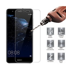 Tempered Glass For Huawei P10 Lite Screen Protector 2.5D Phone Protective Film P10Lite