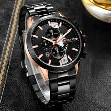 Best Stainless Steel Watches for Men Luxury Top Brand Casual Sports Wrist Watch CURREN Fashion Calendar Chronograph Quartz Clock купить недорого в Москве