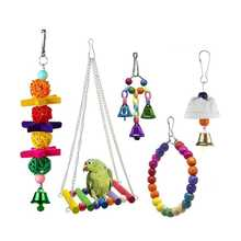 Bird Chewing Toy, Hanging Bell Toy Pet Parrot Hammock Swing For Small Medium Birds
