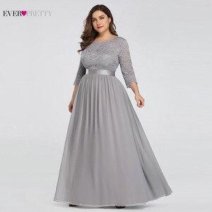 Image 5 - חתונה מסיבת שמלה בתוספת גודל אי פעם די אלגנטי קו O צוואר שלושה רובע שרוול ארוך תחרת אמא של כלה שמלות 2020