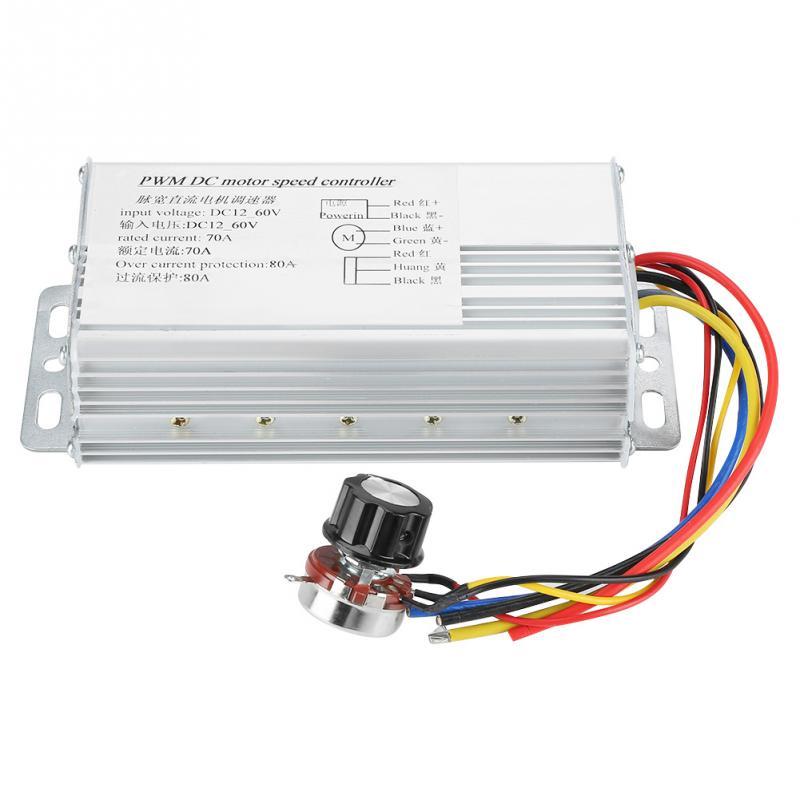 4000W Linear Under Load Metal DC Motor Controller DC 12V-60V 70A Adjustable Drive Control Regulator PWM Motor Speed Controller