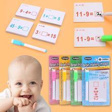 Многоразовые математические карты, Обучающие головоломки, научное обучение с стираемыми детьми, ранние образовательные математические вычисления