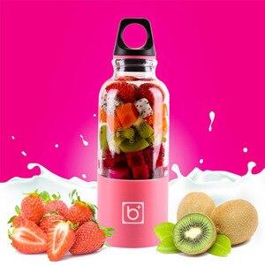 Image 5 - 500 мл портативная соковыжималка, чашка USB аккумуляторная электрическая автоматическая бинго овощи фрукты инструменты для соков чаша для блендера миксер Bottl