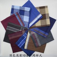 1pcs High Fashion Plaid Square Handkerchief Men Striped Towels Pocket Christmas Wedding Gift Strong Water Absorption