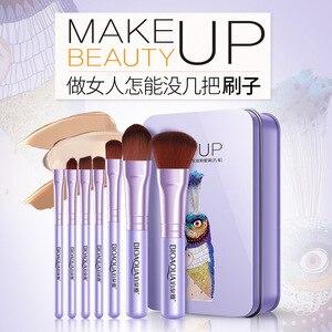 Image 3 - Park Quellen Ya Feine Make Up Pinsel Set Lip Foundation Make Up Pinsel nicht Essen Pulver Schönheit Make up Tools set Hersteller