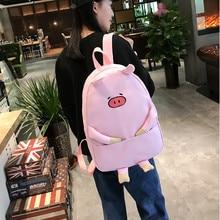 Women Girl Canvas Piggy Print Cute School Bag Travel School Backpack Bolsas Feminina Bagpack Schoolbag Backpack