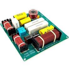 цена на 2PCS 300W 3 Way Treble Medium Bass Speaker Frequency Divider Crossover Filter