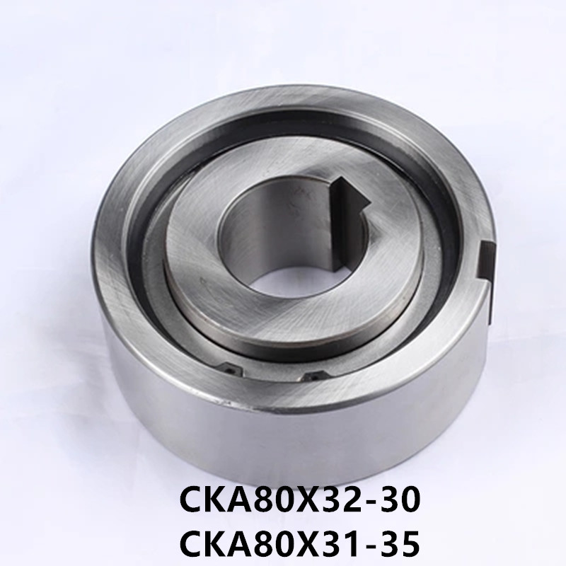 2019 Direct Selling New Arrival Free Shipping Cka7 Wedge One-way Bearing Cka80*32-30 Cka80*31-35 Overrunning Clutch2019 Direct Selling New Arrival Free Shipping Cka7 Wedge One-way Bearing Cka80*32-30 Cka80*31-35 Overrunning Clutch
