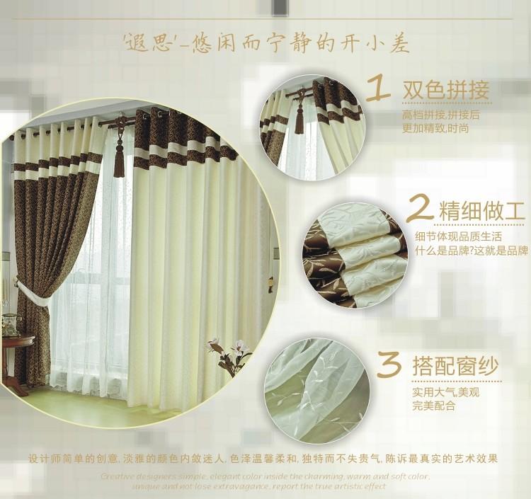 готовый дизайн жаккард тканевые занавески 3 м широкий * 2.6 м высокая с крюком тип также жестяная банка по требованиям заказчика и соответствующие покрывал / тюли