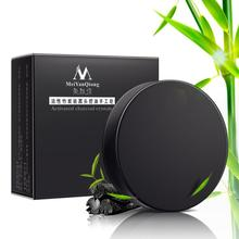 Activated Charcoal Crystals Handmade Soap Face Skin Whitening for Remove Blackhead Oil Control Washing