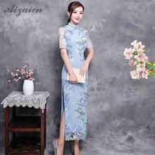 2019 New Fashion Long Cheongsam Chinese Dress Qipao Embroidery Gown Pink Lace Qi Pao Chinoies Traditional Women Dresses