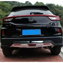Styling Modification Mouldings Automobile Protector Decoration Rear Diffuser Front Lip Tuning Car Bumpers FOR Honda XR-V