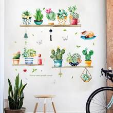 Nordic Ins Wind Cactus Potted Living Room Bedroom Wardrobe Porch TV Background Self-adhesive Wall Stickers(China)