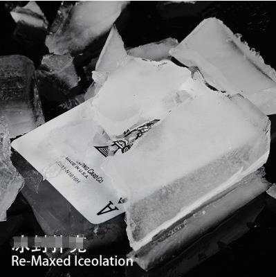 En vente ré-maxed Iceolation (Dvd + Gimmick)-street magic gimmicks, tours de magie faciles, tours de magie professionnels