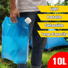 Water Bags Outdoor 10l Collapsible Camping Emergency Survival Water Storage Carrier Bag Supply Emergency Kit Safety Moderate Price