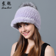 QiuMei Brand Women Caps Genuine Mink Fur Beanies With Silver Fox Fur Pompom New 2018 Female Beanies Hat Knitted Natural Fur