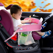 Multifunctional Cartoon Car Safety Seat Tray Waterproof Stroller Holder Kids Toy Food Drink Table Portable Car Baby Seat Table(China)
