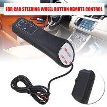 Универсальный 1 шт. Автомобильный руль стебель Кнопка Радио DVD GPS Пульт дистанционного управления Bluetooth громкость музыки