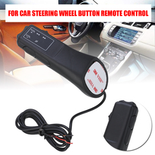 Universal 1pc Car Steering Wheel Stalk Button Radio DVD GPS Remote Control Bluetooth Music Volume universal car steering wheel dvd gps wireless smart button key remote control
