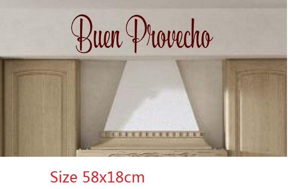 Buen Provecho Spanish Wall Decal - Bon Appetit Vinyl Decals Kitchen Cooking Wall Decal Quotes Stickers Decor Dining Room Family