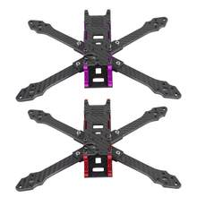 Reptiel XH-210mm 210mm Wielbasis RC Drone Carbon Frame voor FPV Racing Quadcopter Model(China)