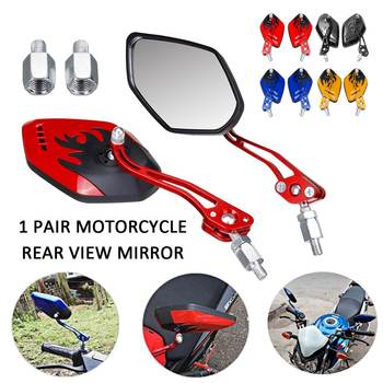 1 Pair 8/10mm Universal Motorcycle Motorbike Rearview Mirrors 360 Degree Rotation Rear View Side Back
