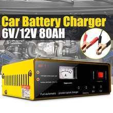 Completamente Automatico Batteria Auto Caricatore 6 v 12 v Auto Moto Caricabatterie Intelligente 80AH Smart Auto Riparazione Impulso Caricatore Veloce
