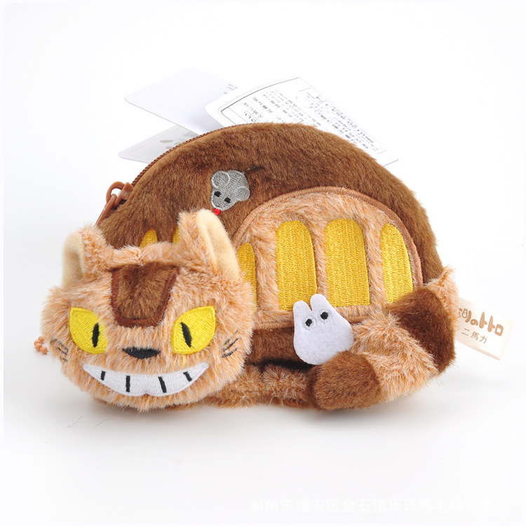 4'' My Neighbor Totoro Bus Totoro Plush Stuffed Classic Coin Purse Card Pack Small Kawaii Bus Card Bag Cat Stuffed Animal Plush